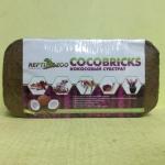 Субстрат кокосовый ReptiZoo, 4 литра